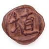 HIBISCUS MATTE - Pint (Cone 6 Glaze)