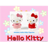 KIDS HELLO KITTY FIGURINE/HKX002/6 DWO