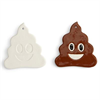 SEASONAL FLAT POOP EMOJI ORNAMENT/12 SPO